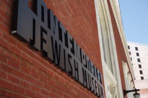 June Neighborhood Meeting @ The Contemporary Jewish Museum